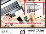 TYPING-TRANSLATION-SRVICES