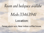Roombedspace-available-at-fereej-abdul-aziz
