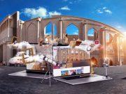 Katara-Summer-Events-2020-(remotely)