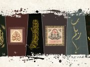 Fine-Arabic-Calligraphy-Virtual-Exhibition