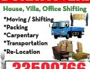 Doha-Movers-and-Packers