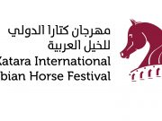 Katara International Arabian Horse Festival