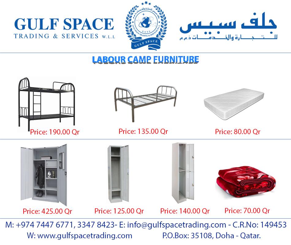 Gulf Space Camp Furniture