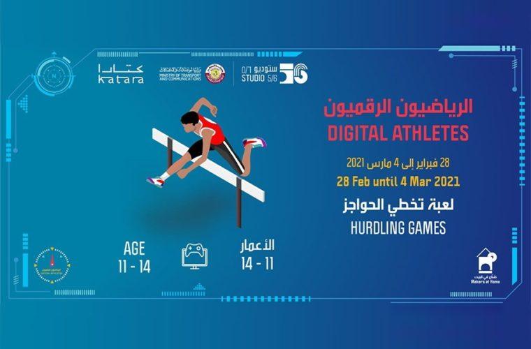 Digital Athletes Hurdling Game