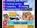 Shifting amd moving All Kind of furniture packing and wrapping service to protect stuff. Buy AC & used bedrooms and all furniture
