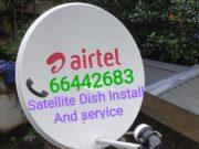 Satellite Dish Antenna Sale Installation And Service