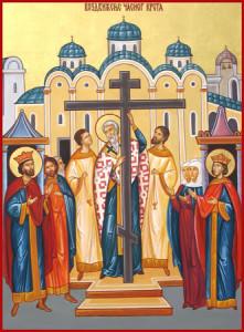 Резултат слика за Воздвижење Часнога Крста