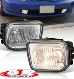 honda civic lx dx ex clear lens glass fog lights w wiring harness 96 97 98 ek [ 1296 x 1296 Pixel ]