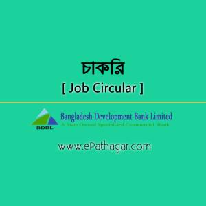 job circular feature image_epathagar.com