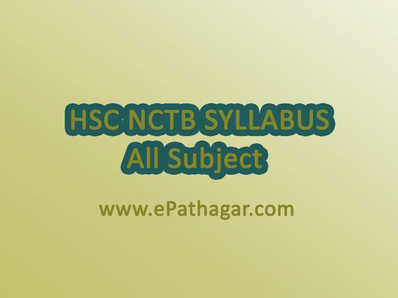 Hsc 2016 pdf panjeree test paper