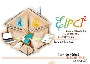 EPC2-Carte de viste-logo