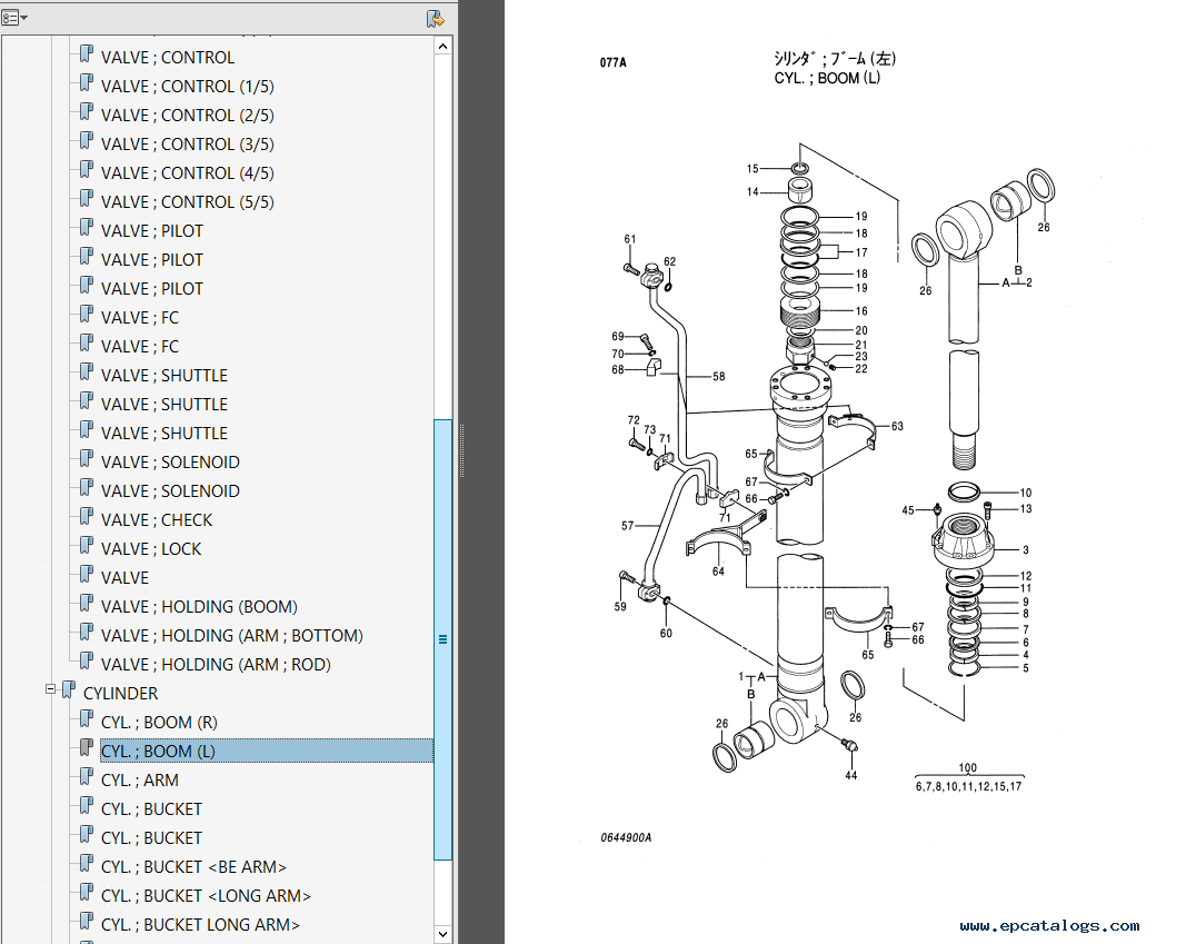 Farmall 300 Wiring Schematic