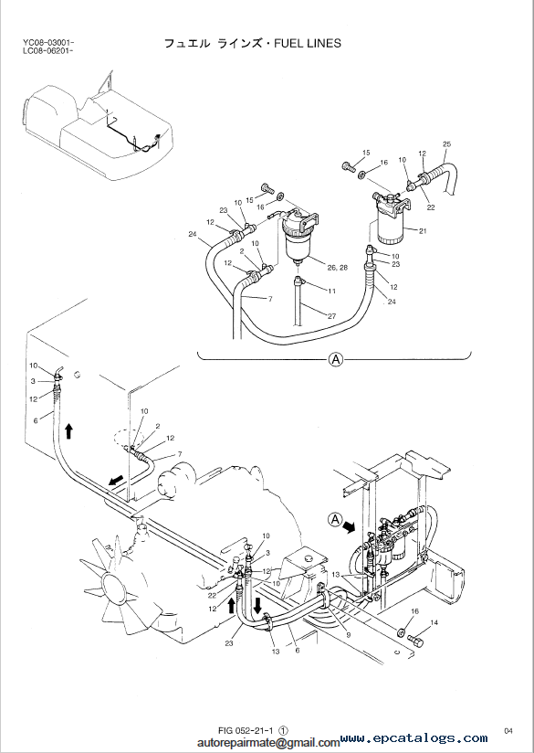 Kobelco SK330-6E SK330LC-6E SK330NLC-6E Excavator PDF