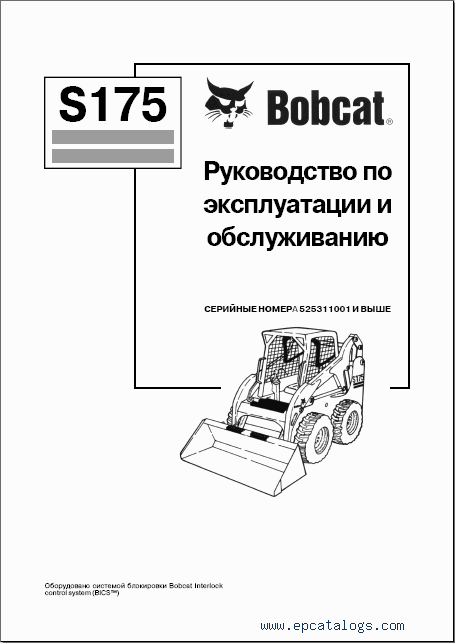 Bobcat S175, S185 Turbo, repair manual