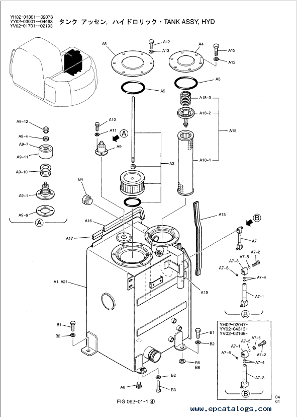 [DIAGRAM in Pictures Database] 2007 Gsxr 1000 Wiring