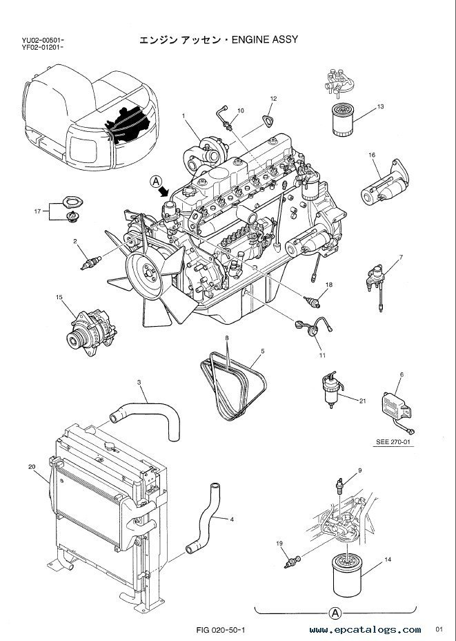 Kobelco SK235SR/SRLC/SRNLC-1E Parts Manual PDF Download