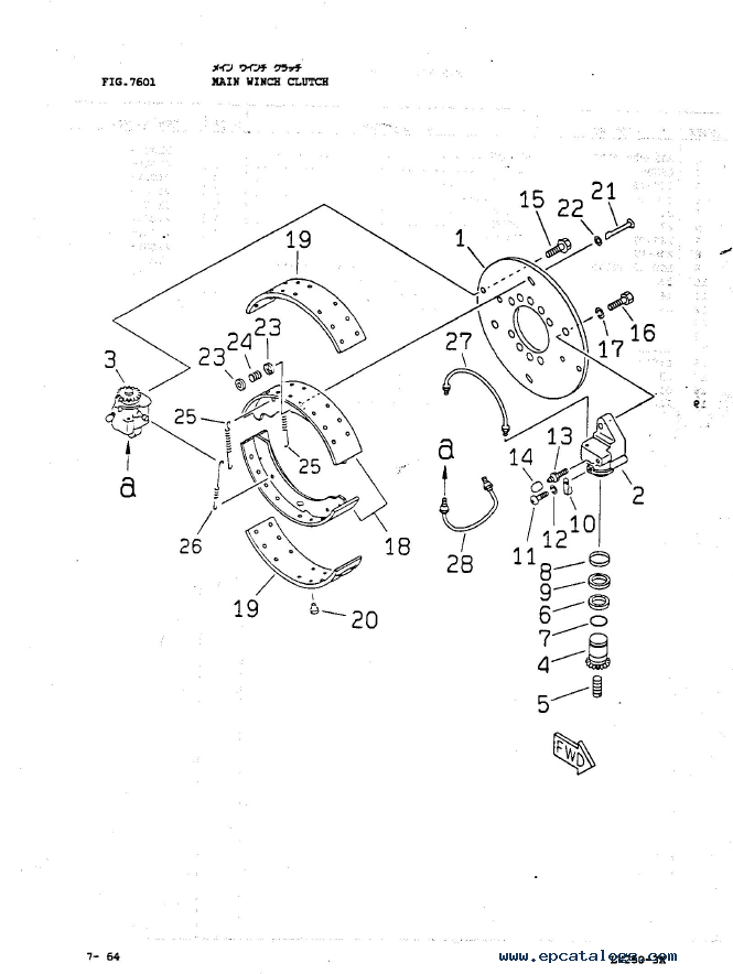 Komatsu LW250-3 Rough Terrain Crane PDF Parts Book