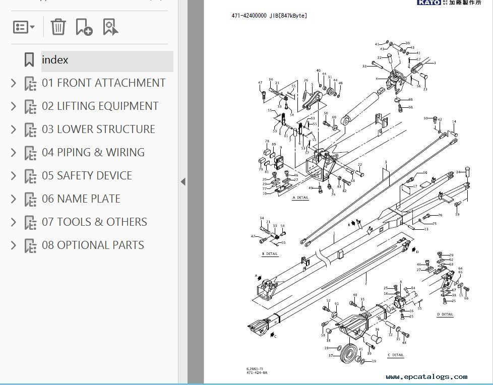 Kato SL-600 KR-50H-L Rough Terrain Crane Part Catalog PDF