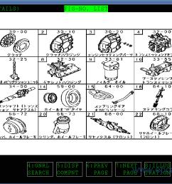 spare parts catalog hino truck 2013 parts catalog 3 [ 1280 x 800 Pixel ]