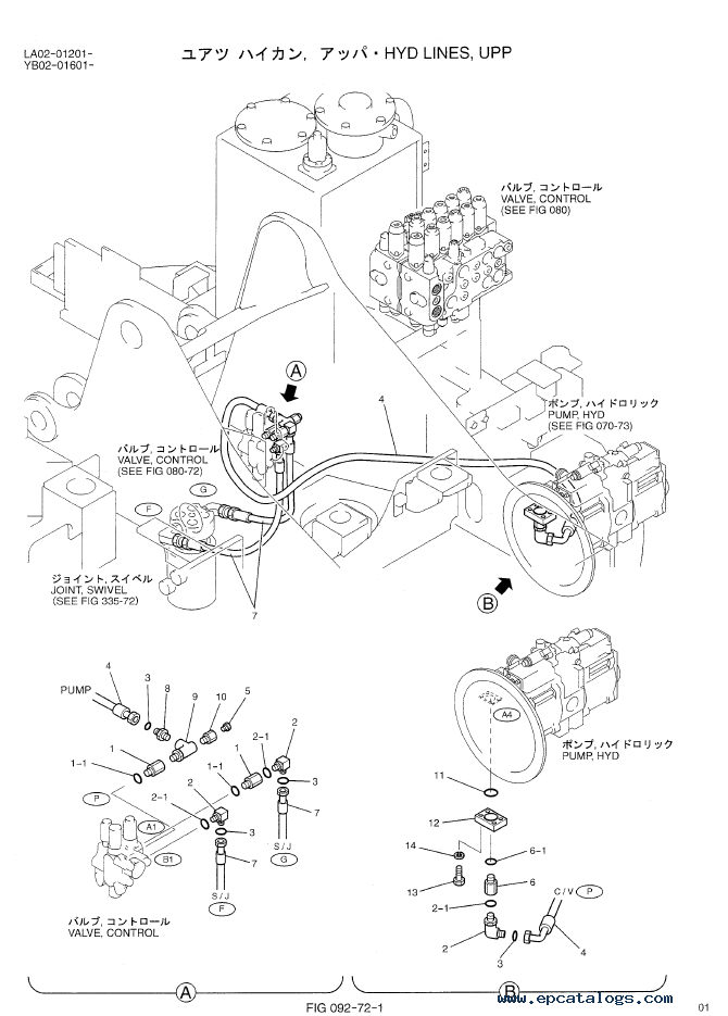 electrical system diagram for d5g dozer