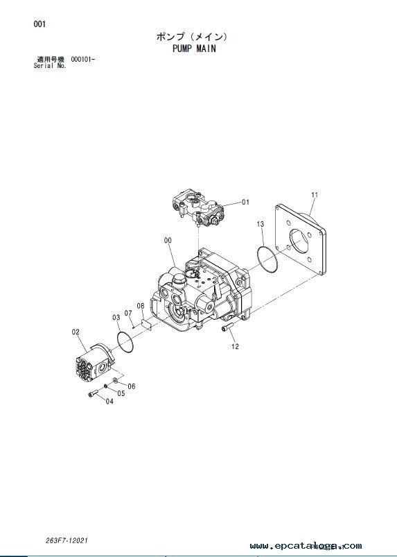 Hitachi Loader ZW180 Equipment Components Parts PDF