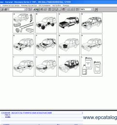 land rover spare parts catalog cars catalogues daihatsu feroza engine diagram daihatsu sirion engine diagram [ 1280 x 1024 Pixel ]