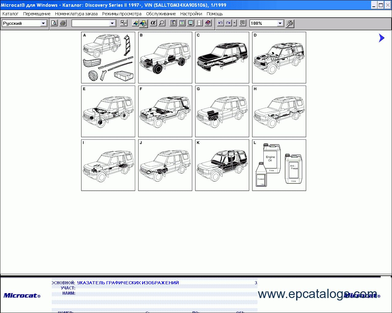 hight resolution of land rover spare parts catalog cars catalogues daihatsu feroza engine diagram daihatsu sirion engine diagram