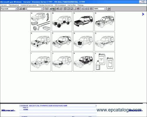 small resolution of land rover spare parts catalog cars catalogues daihatsu feroza engine diagram daihatsu sirion engine diagram