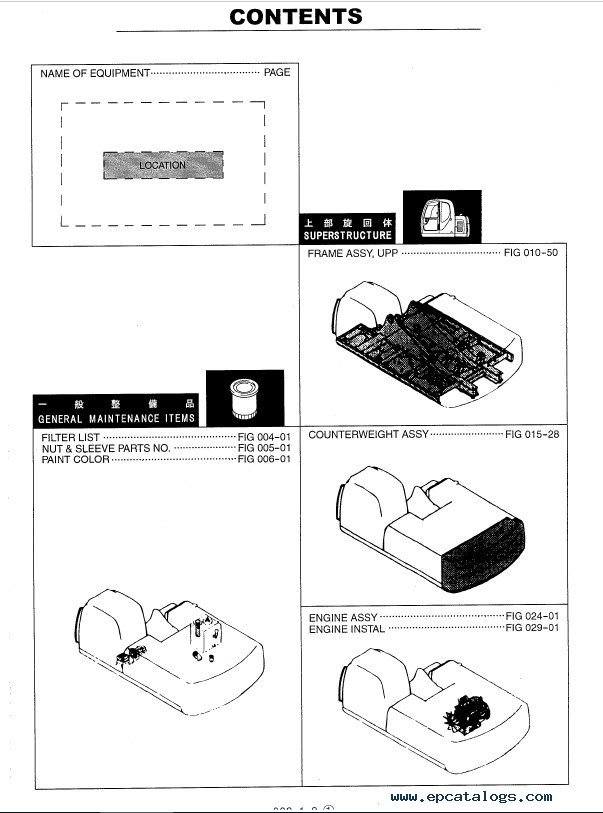 Kobelco SK320-6, SK320LC-6, SK330-6, SK330LC-6 Parts