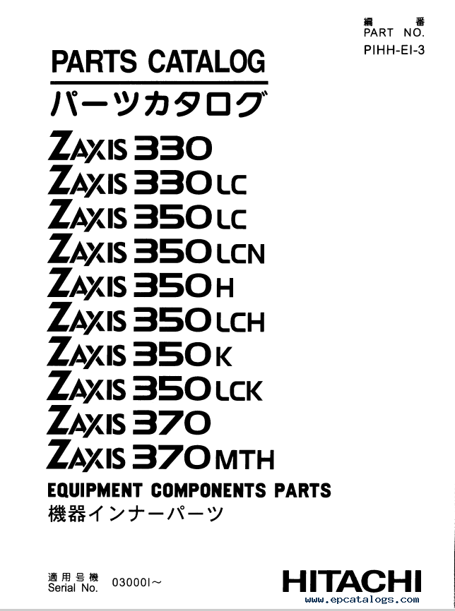 Hitachi Zaxis 330 Class Hydraulic Excavator Parts Catalog PDF