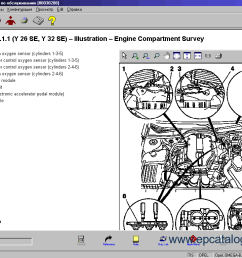 repair manual opel tis wiring diagrams 3 [ 1024 x 768 Pixel ]