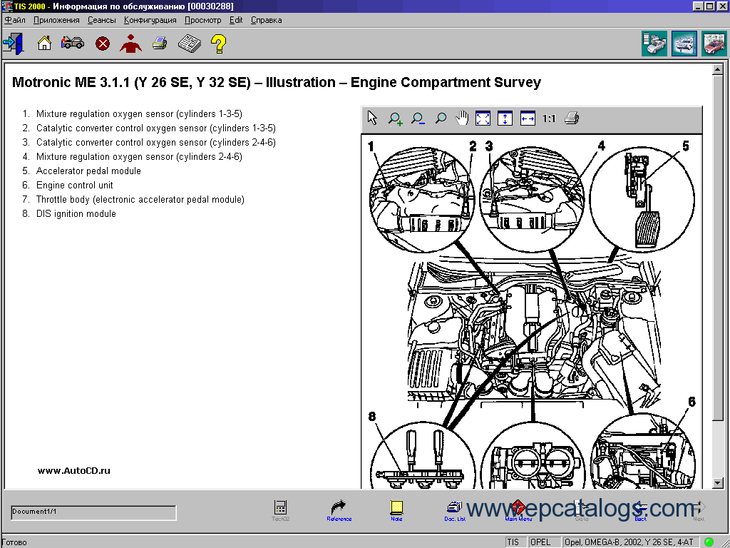opel astra 1994 wiring diagram john deere d130 engine autos post
