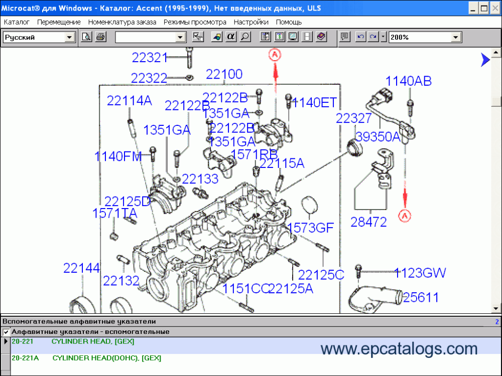 medium resolution of hyundai parts diagram wiring diagram database 2002 hyundai sonata parts diagram hyundai parts diagram