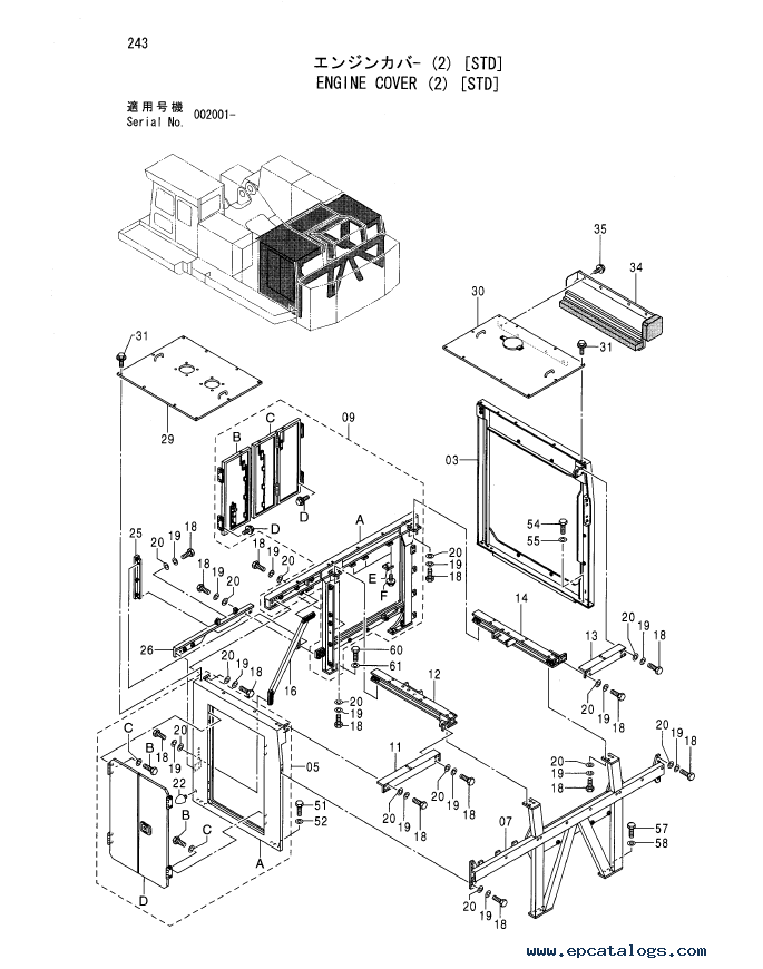 Hitachi EX1200-5C Excavator Parts Catalog (P18E-2-1A) PDF