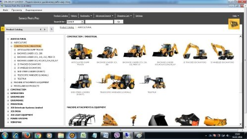 small resolution of repair manual jcb spp spare parts catalog and service repair manuals 1