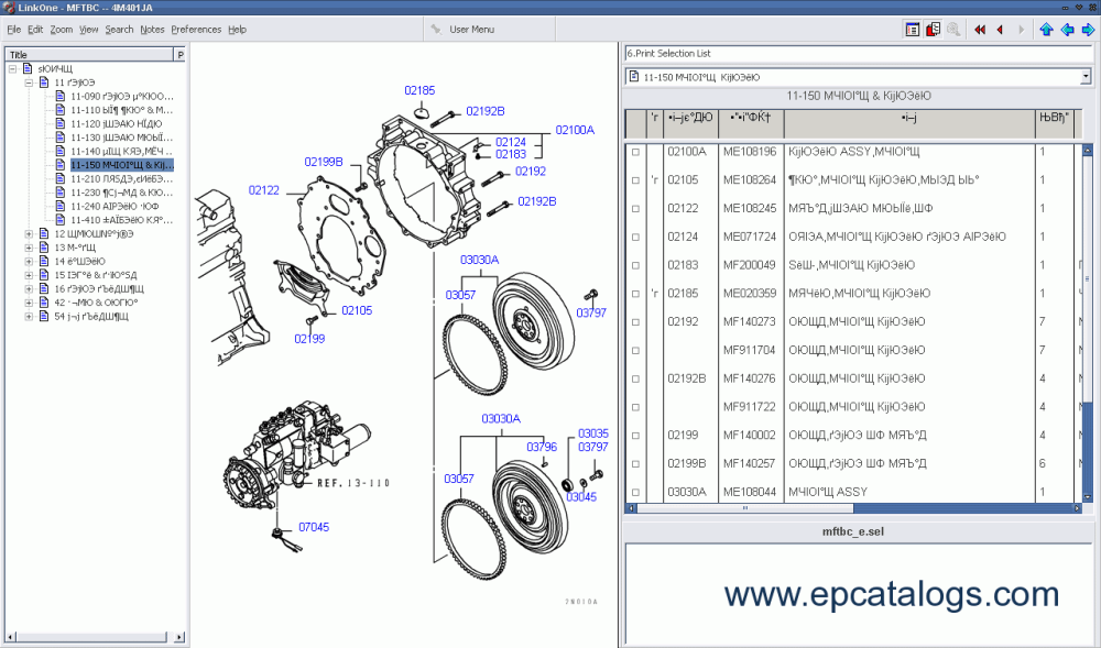 medium resolution of spare parts catalog mitsubishi fuso trucks japan 1