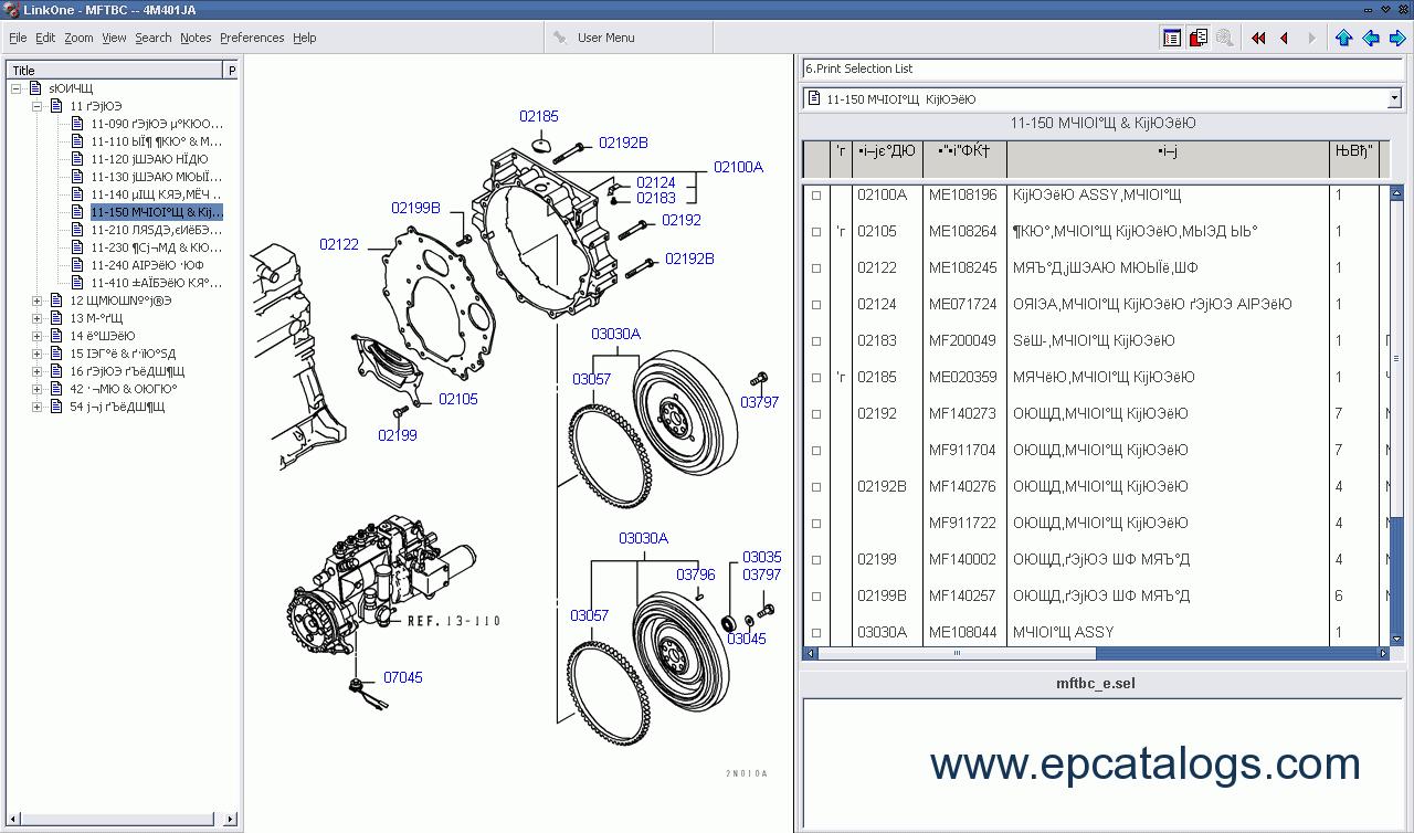 hight resolution of spare parts catalog mitsubishi fuso trucks japan 1