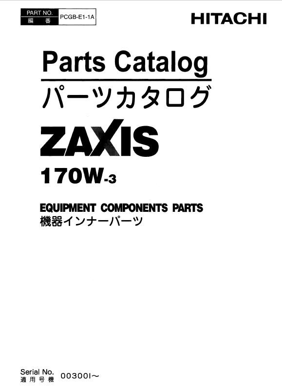 Hitachi Excavator Zaxis170W-3 Equipment Components PDF