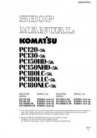 Komatsu PC120/130/150HD/150NHD/180LC/180LLC/180NLC-5K PDF