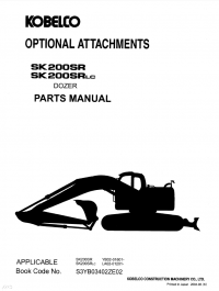 Kobelco SK200SR SK200SRLC Dozer Parts Manual PDF Download