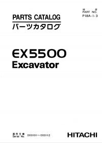 Hitachi EX5500 Excavator Parts Catalog (PI8A-I-3) PDF