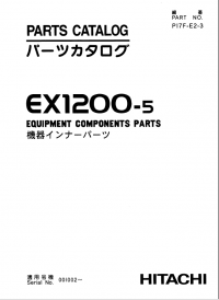 Hitachi EX1200-5 Equipment Components Parts Catalog PDF