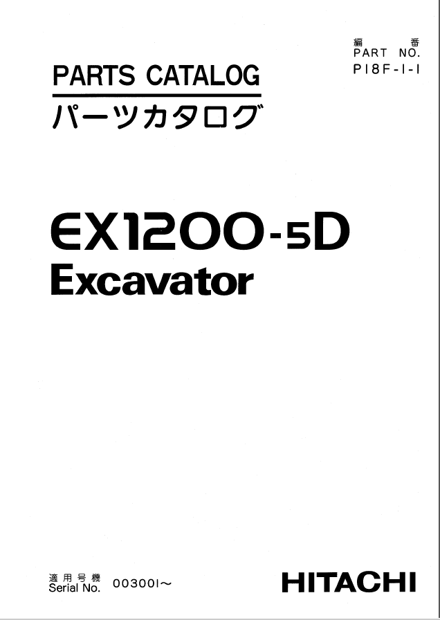 Hitachi EX1200-5D Excavator Parts Catalog (P18F-1-1) PDF