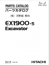 Hitachi EX1900-5 Excavator Parts Catalog (P18C-OP4-1) PDF