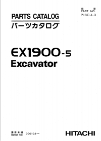 Hitachi EX1900-5 Excavator Parts Catalog (P18C-1-3) PDF