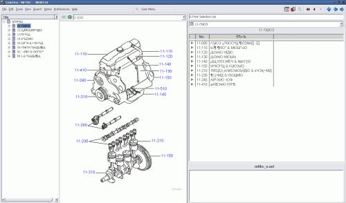 small resolution of mitsubishi fuso trucks japan spare parts catalog download