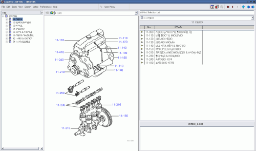 small resolution of spare parts catalog mitsubishi fuso trucks japan