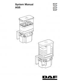 DAF System Set of PDF manuals