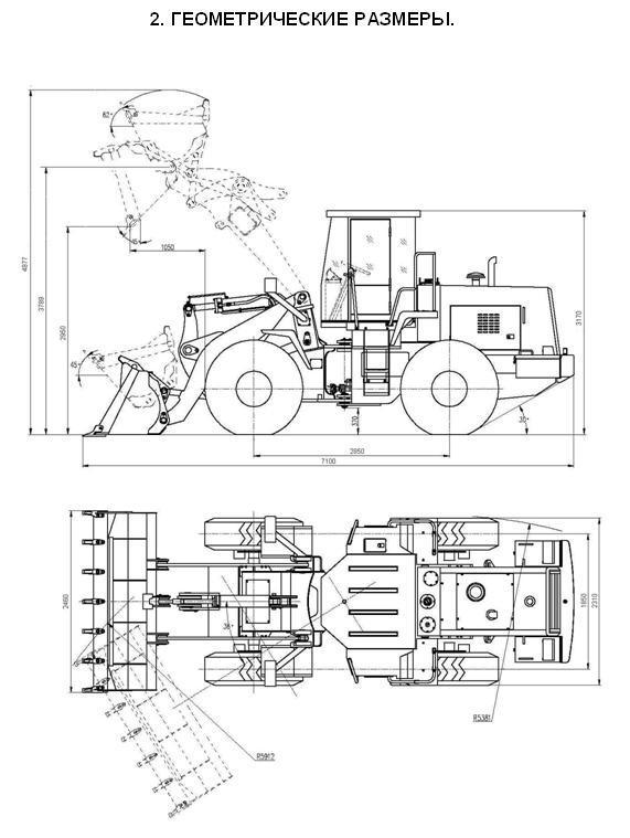 SDLG 12/2007 Spare Parts Catalog Download