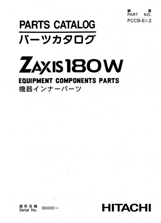 Hitachi Excavator Zaxis 180W Equipment Components Parts